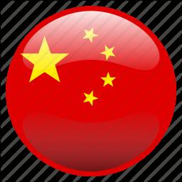 China-256